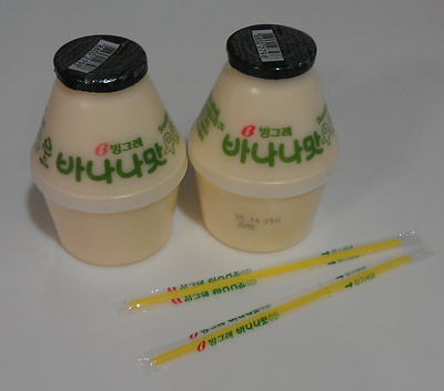 Banana Milk from Korea