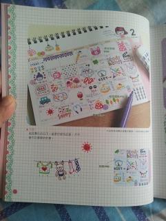 Doodle Book Inside Look 1