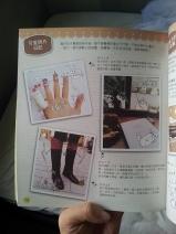 Doodle Book Inside Look 4